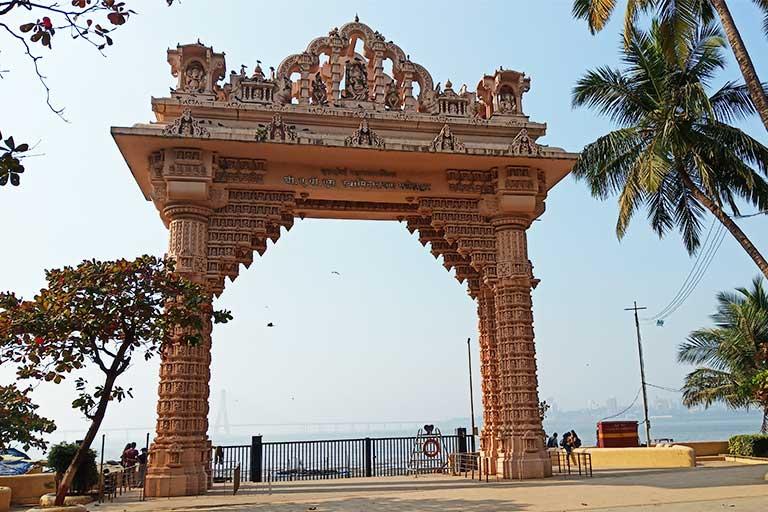 Narli Baug, Dadar, Mumbai